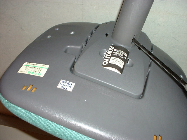 chair kokuyo CR-G150