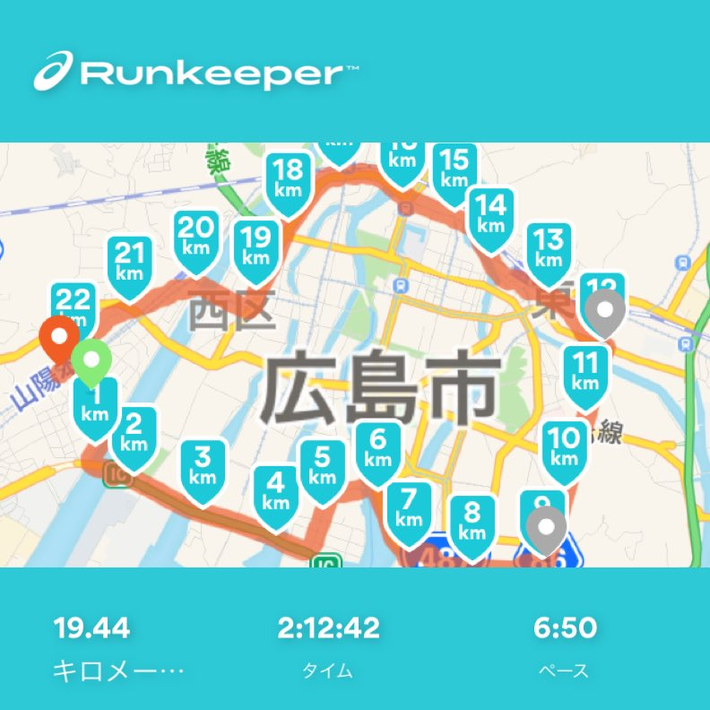 22km running in hiroshima city
