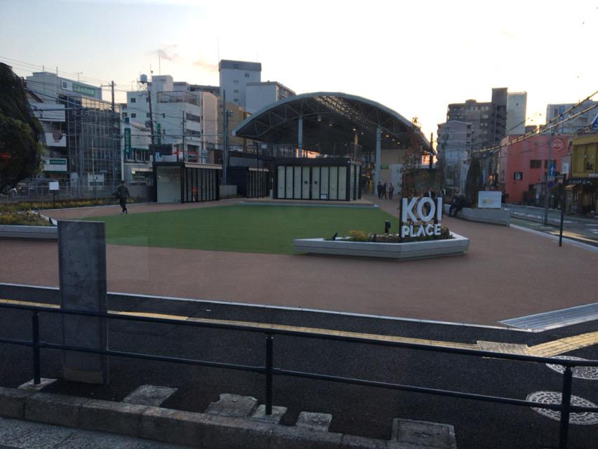JR西広島駅前、「KOI PLACE(コイプレ)」